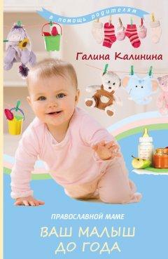 Малыш (скачать fb2), аркадий и борис стругацкие.